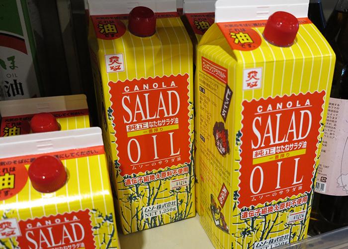 なたねサラダ油