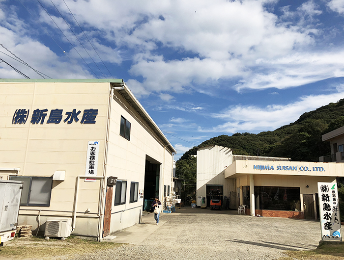 淡路島 新島水産 本店