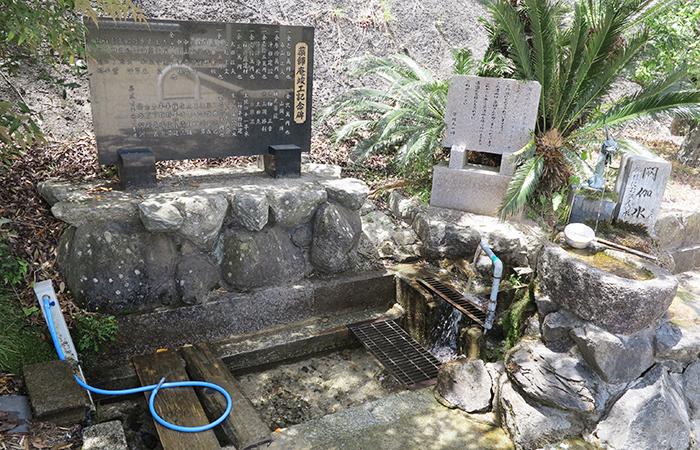 薬師庵の水汲み場