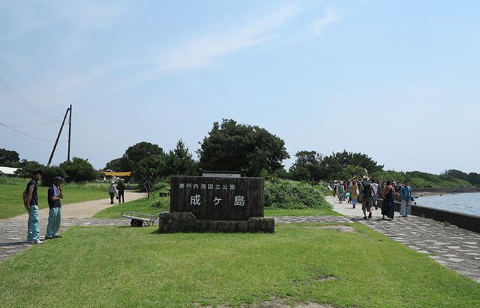 淡路島 成ヶ島