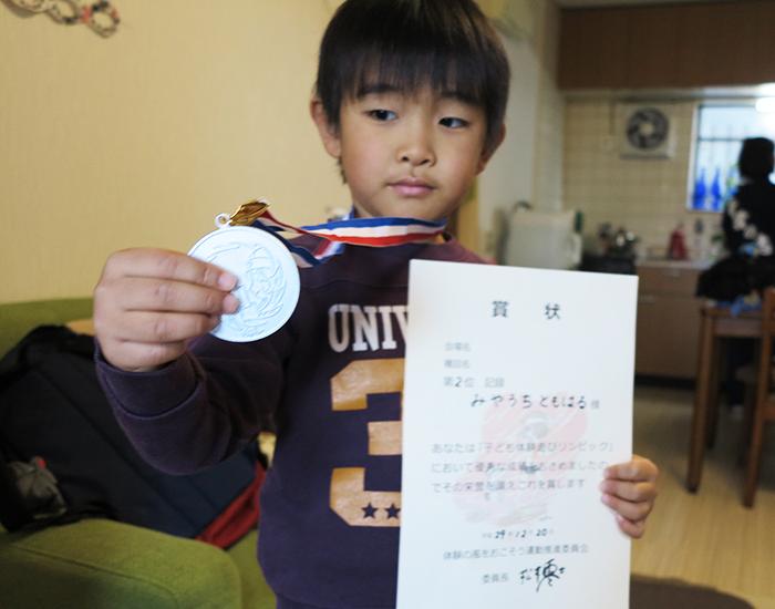 子ども体験遊びリンピック