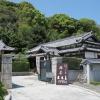 国の有形文化財「春陽荘」で義弟のライブを観てきました〜😁