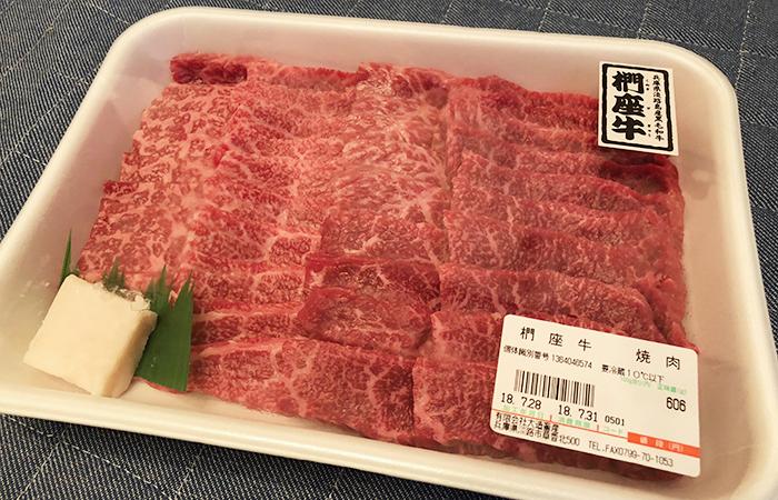 淡路椚座牛(くぬぎざぎゅう)