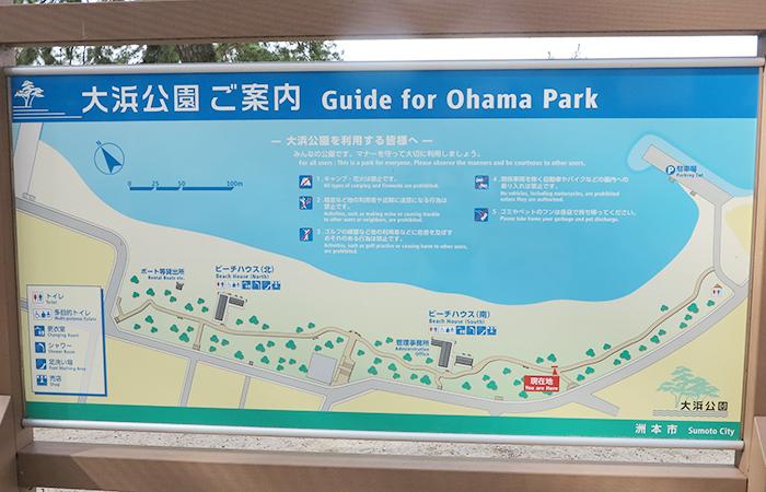 大浜海岸マップ