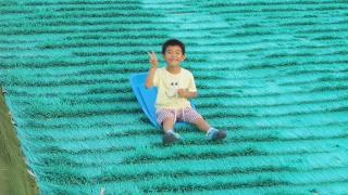 ONOKORO芝すべり