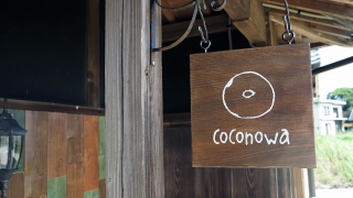 coconowa(ココノワ)