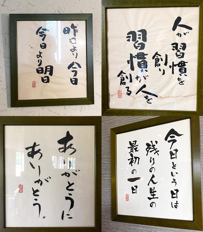 淡路島の淡家(あわや)津名店