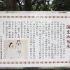 淡路島パワースポット観光で代表的な名所6選❗️淡路島の国生み神話も紹介するよ😄
