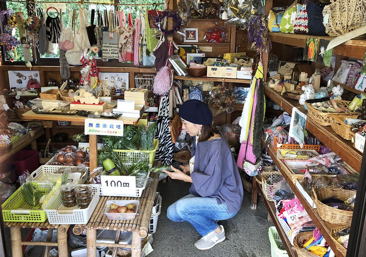 手作り雑貨と新鮮野菜のお店