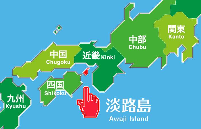 淡路島は何県