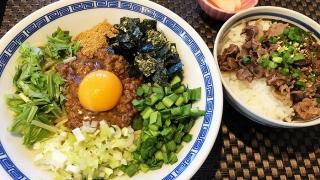 下木家 龍魂麺