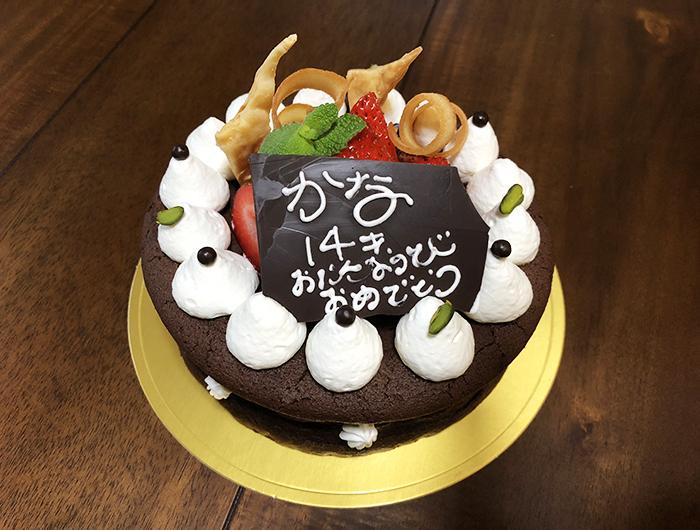 日洋堂のホールケーキ
