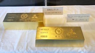 金塊のレプリカ