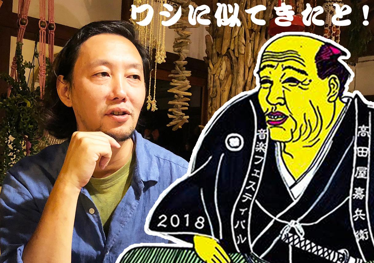 坂本さんと高田屋嘉兵衛