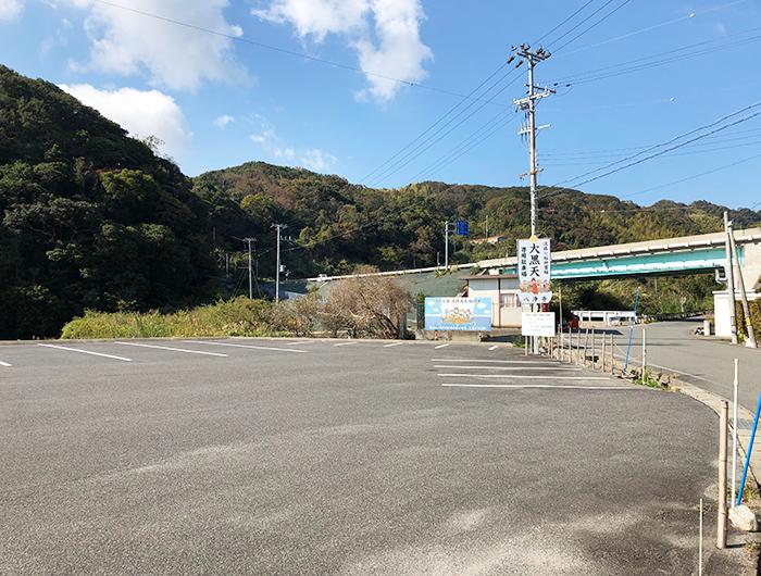 八浄寺 駐車場