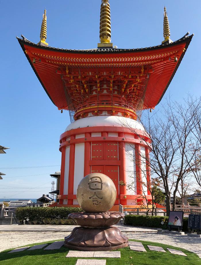 八浄寺 母念