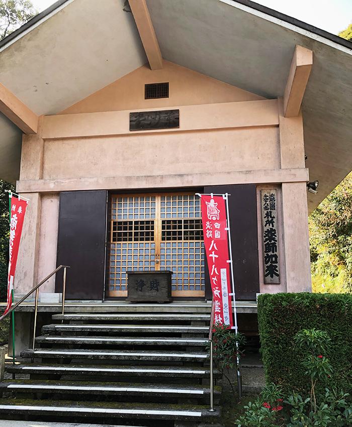 東山寺の薬師堂