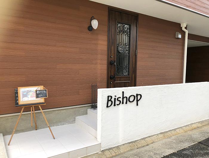 Bishop(ビショップ)