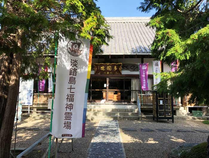 覚住寺 本堂