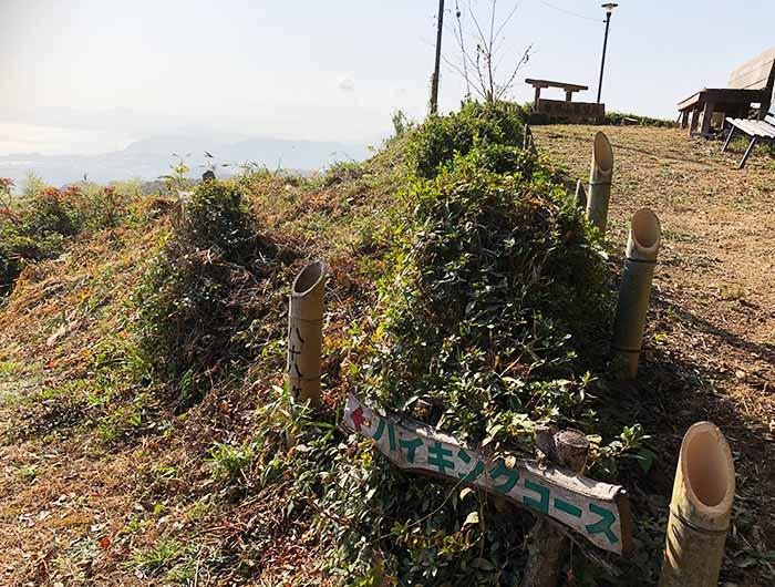 摩耶山展望所のハイキングコース