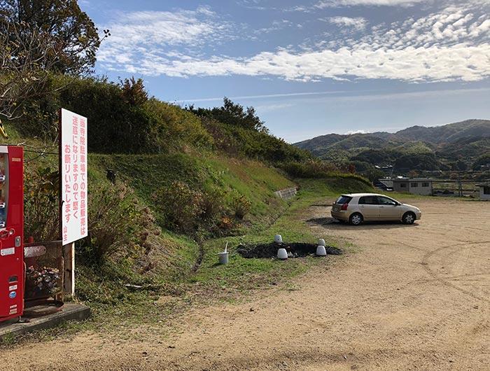 智禅寺の駐車場
