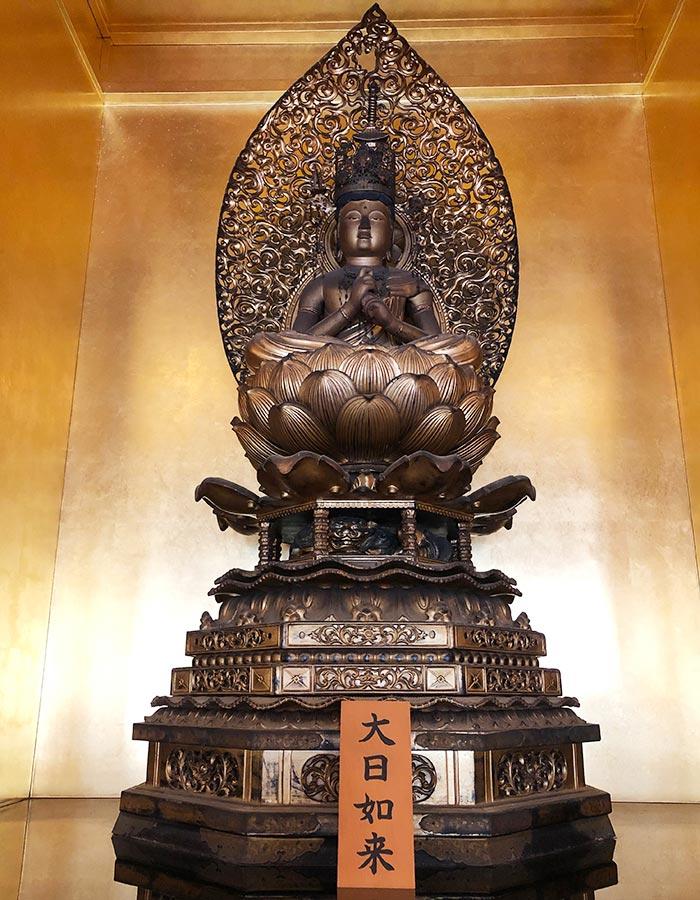 智禅寺の大日如来