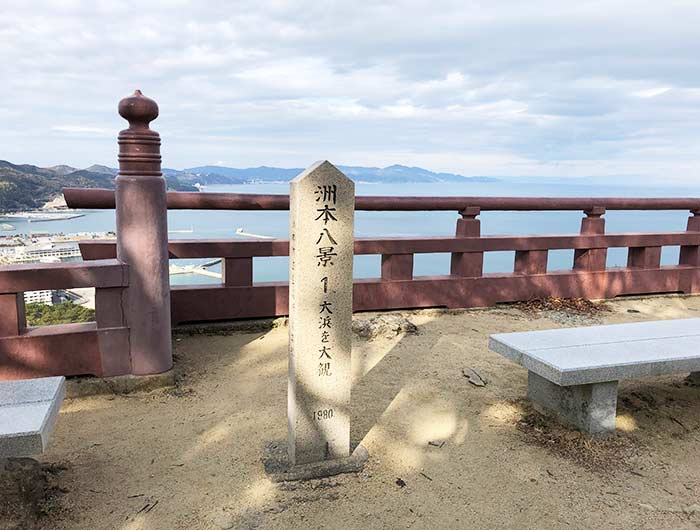 洲本八景1(大浜を大観)の石碑