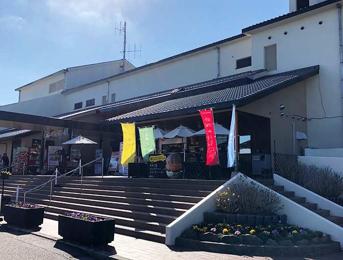 うずの丘大鳴門橋記念館 淡路島オニオンキッチン