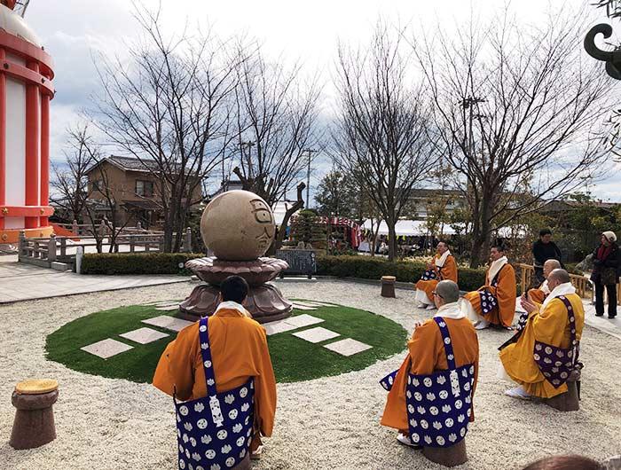 淡路島 八浄寺 母念