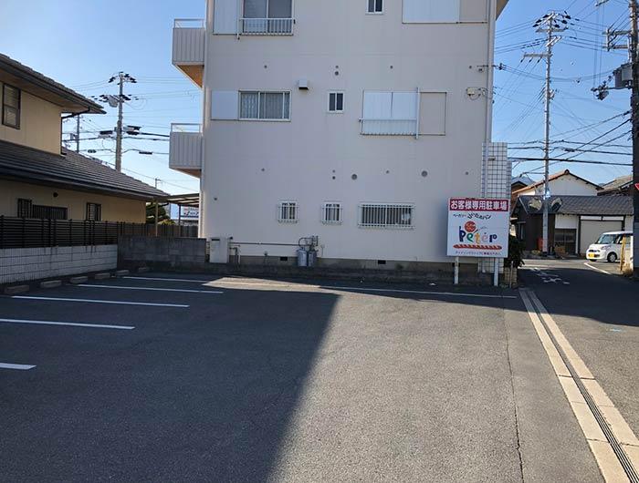 ぴぃたぁパンの駐車場 淡路島