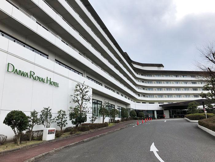 ホテル&リゾーツ 南淡路 淡路島