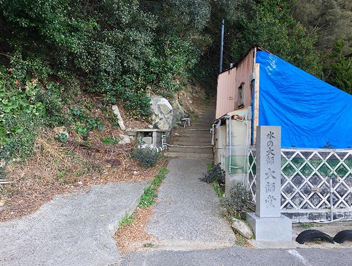 淡路島 水の大師 大師堂 入口