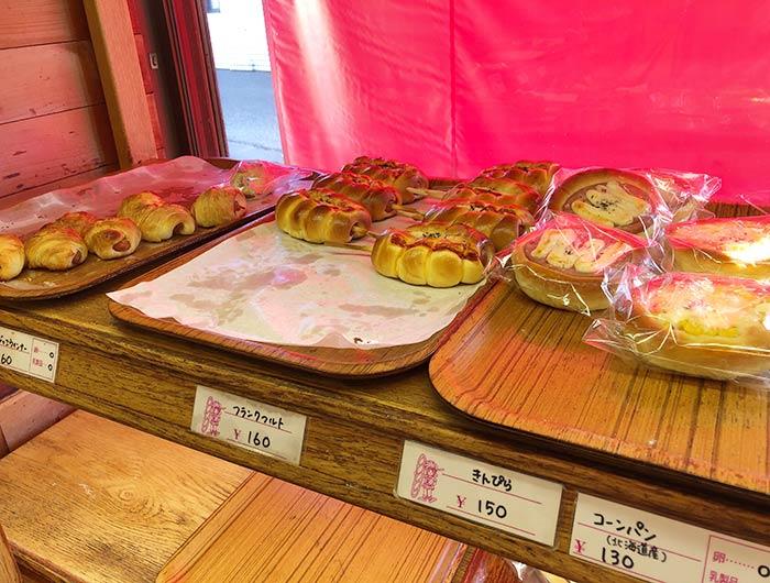 ぴぃたぁパンの店内 淡路島