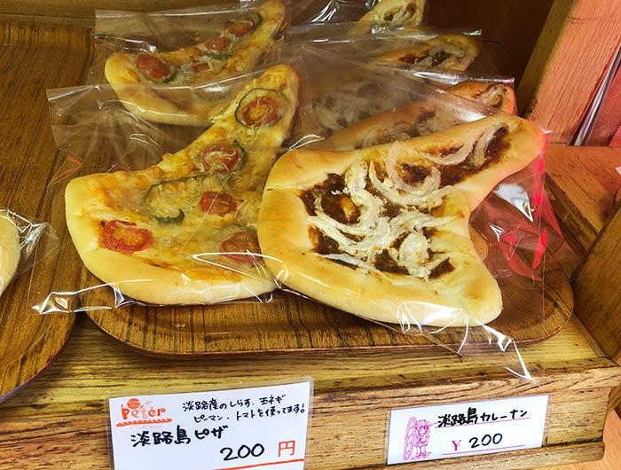 ぴぃたぁパンの淡路島ピザ