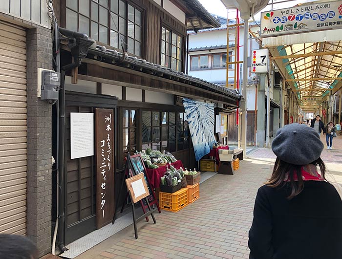 淡路島 YORISOI米田家の外観