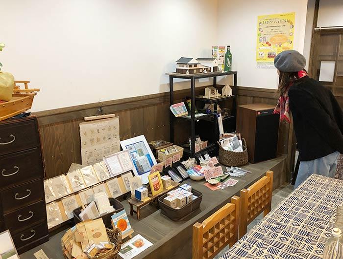 淡路島 YORISOI米田家の店内