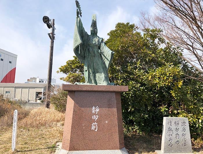 淡路島 しづかホール 静御前の像
