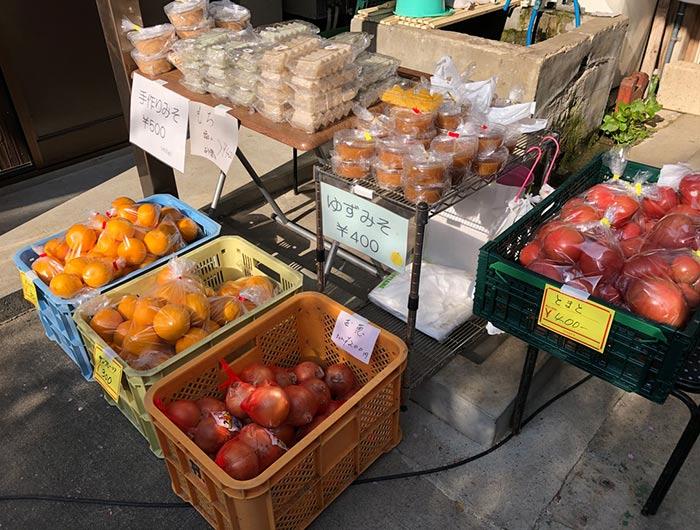村上邸で販売中の野菜 淡路島