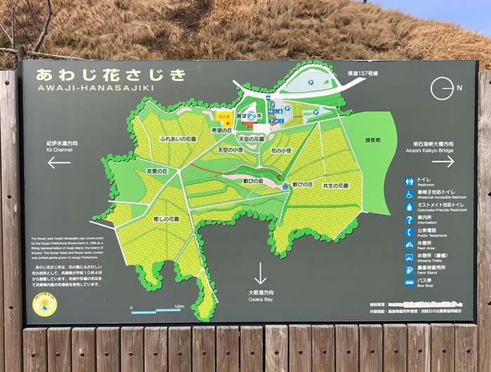 淡路島 あわじ花さじき 案内図