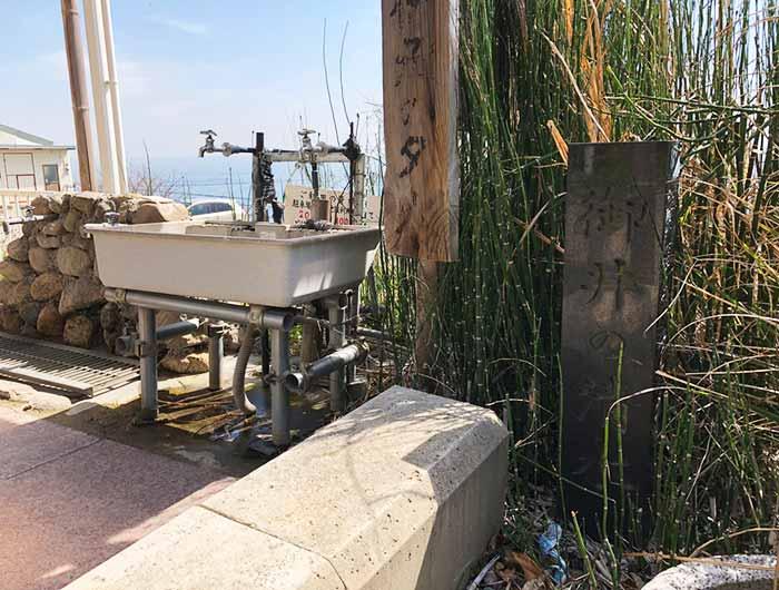 名水喫茶サンスイの水汲み場