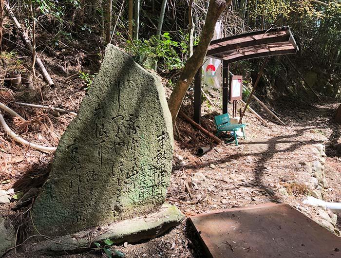 淡路島 御井の清水の水汲み場所にある石碑