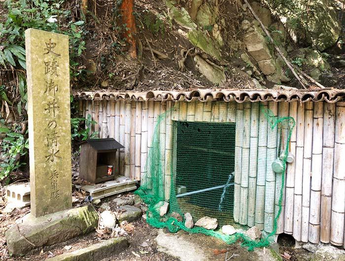 妙見山にある御井の清水の水汲み小屋 淡路島