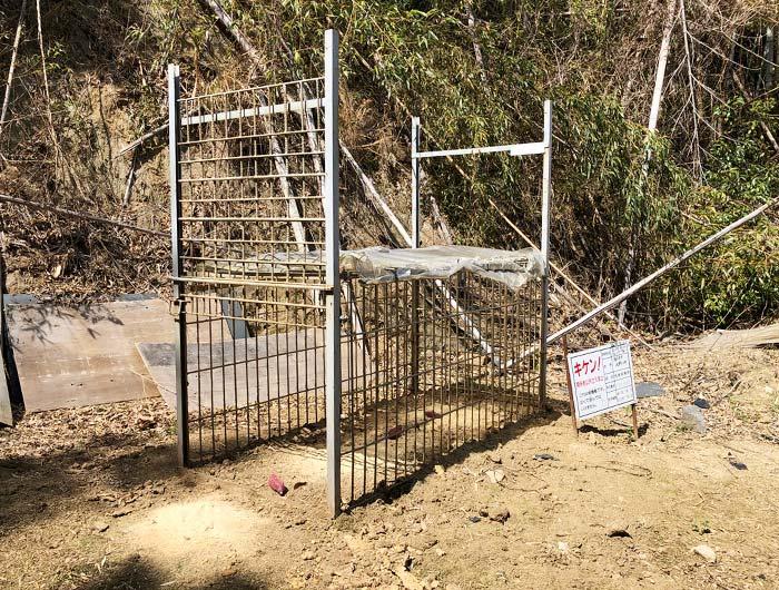 淡路島 御井の清水の水汲みルートにあったイノシシ狩りの仕掛け