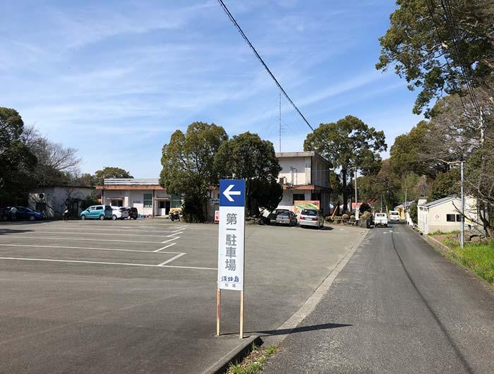淡路島牧場 第一駐車場