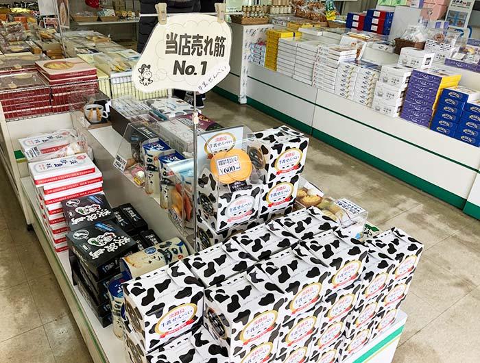 淡路島牧場のお土産一番人気の牛乳せんべい