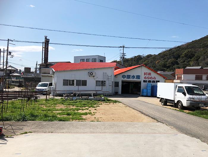 中原水産 加工場