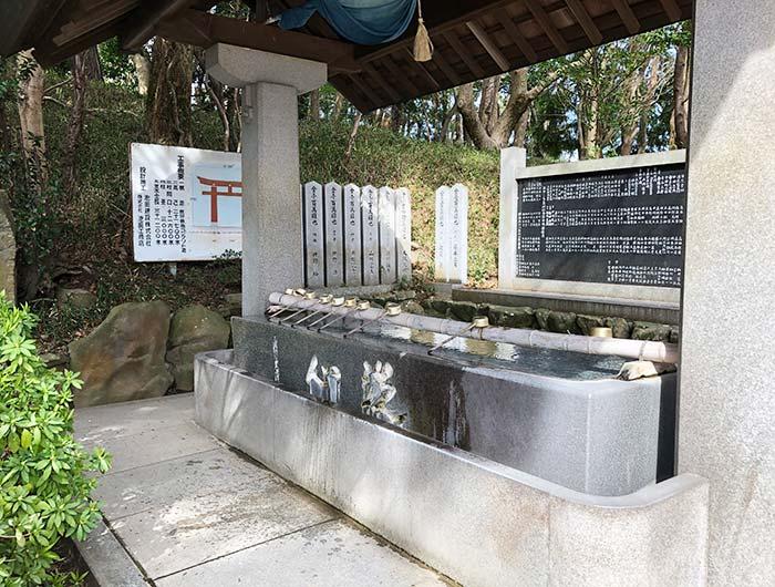 おのころ島神社の手水舎