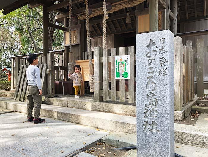 おのころ島神社 正殿