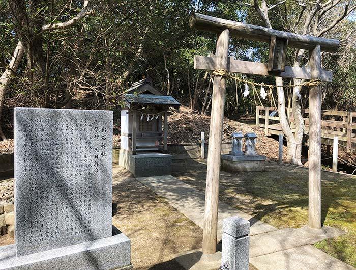 淡路島 出石神社