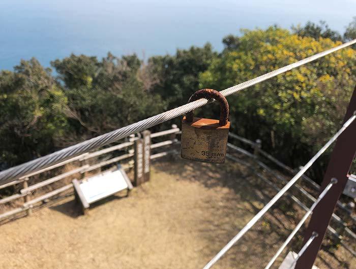 淡路島 生石公園 鍵